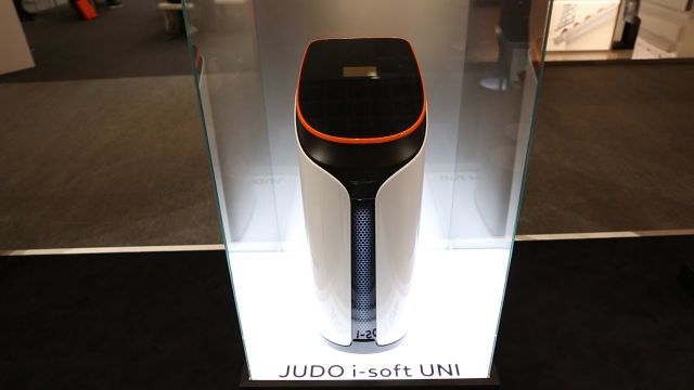Embedded thumbnail for Judo – i-soft UNI